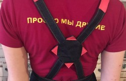 Фартук «Монин» в Ростове-на-Дону new